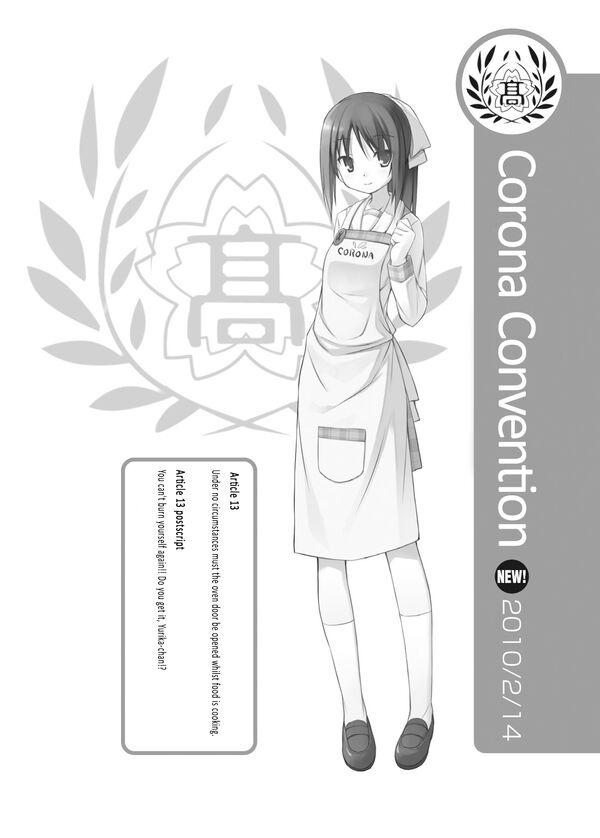 Rokujouma V9 313