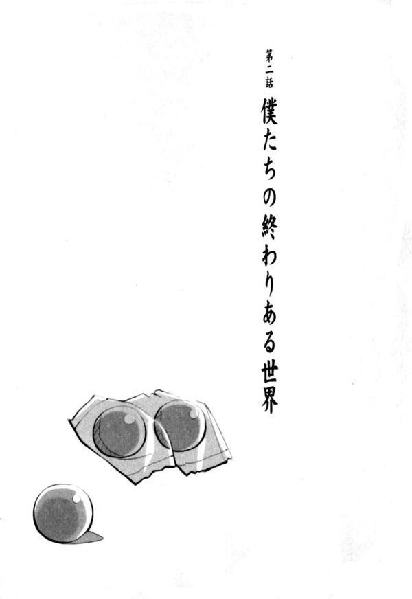 Hantuki01 079
