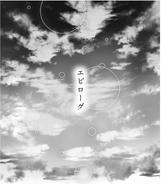 Owaru Sekai no Katasumi de, Mata Kimi ni Koi wo Suru - P280