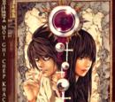 Mainpage Cover Death Note
