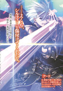 Shijou Saikyou no Daimaou, Murabito A ni Tensei Suru; Volume 02 - Color 3
