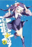 Boku wa Tomodachi ga Sukunai v04 001