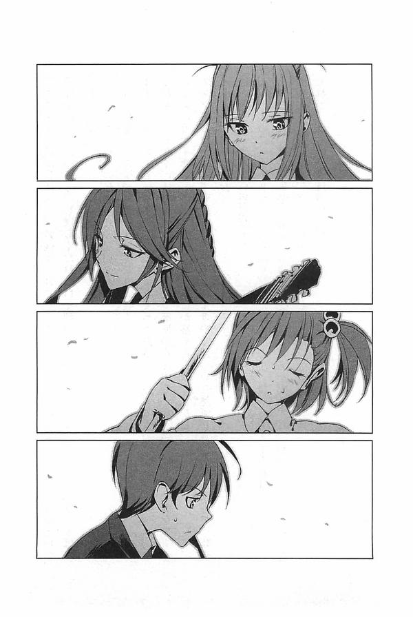 Sayonara Piano Sonata Volume 4 P125