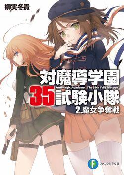 TMG v02 cover