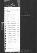 OnC v01 0009
