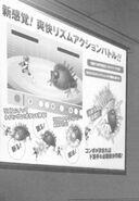 Sakurasou v05 009