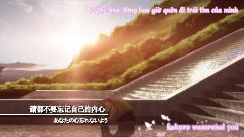 Yasashii uta - RSP ( Vietsub )