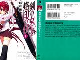 Tsurugi no Joou to Rakuin no Ko:Tập 1 Minh họa
