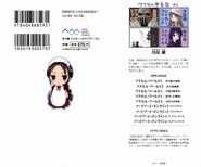 Accel World v05 000-2