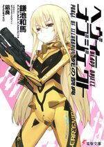 Heavy Object Volume 5 Cover