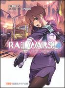 Railwars v04