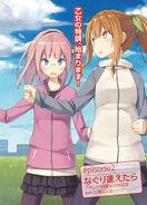 Rokujouma No Shinryakusha V23 Extra 2