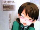 Mahouka Koukou no Rettousei Volume 10