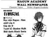 Rakudai Kishi no Eiyuutan: Tập 2 Chương 2