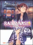 Railwars v05