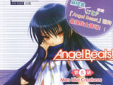 Angel Beats! Track Zero Tập 1 Chương 5