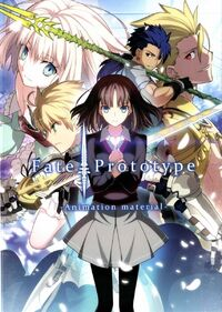 Prototype cover(Fmz)