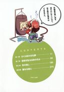 Sakurasou v04 005