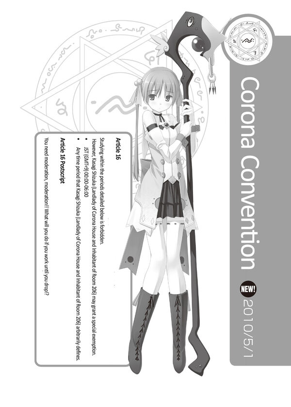 Rokujouma V12 Illustration 11