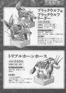 Re-monster v2 17