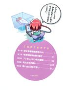 Sakurasou v05 005