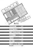 RokuShin v5 0008