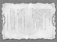 Shirokoku v1 00004 img