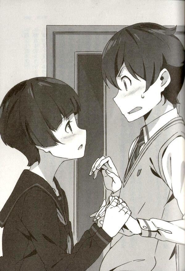 Ero Manga Sensei v02 303