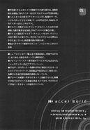 Accel World v01 010