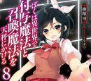 Fuyo Mahou - Tập 8 Minh họa