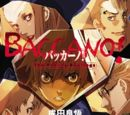 Mainpage Cover Baccano