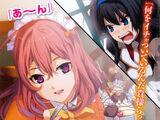 Kuroki Eiyuu no One Turn Kill Tập 2 Chương 1