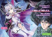 Ososugita Isekai Tensei Volume 1 Color 1