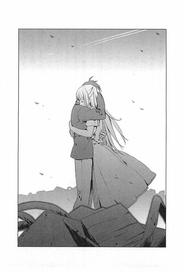 Sayonara Piano Sonata Volume 4 P323