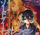 Mainpage Cover SAO