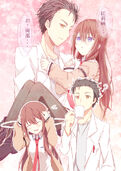 Steins;Gate.full.692609