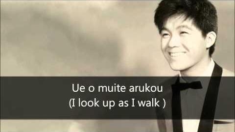 Sukiyaki - Kyu Sakamoto (English Translation and Lyrics)