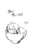 Afterword -Sidu-