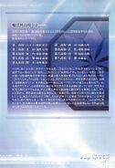 Mahouka Koukou no Rettousei 01 011