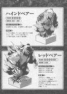 Re-monster v2 18