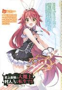 Shijou Saikyou no Daimaou, Murabito A ni Tensei Suru; Volume 02 - Color 1