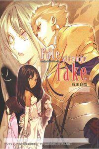 Fate Strange Fake - Vol.1 Page 002(Fmz)