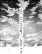 Owaru Sekai no Katasumi de, Mata Kimi ni Koi wo Suru - P203