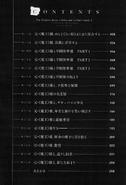 Shijou Saikyou no Daimaou, Murabito A ni Tensei Suru; Volume 02 - P003