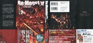 Re-monster v2 cover