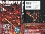 Re:Monster Tập 2 Minh Họa