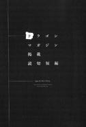 Shijou Saikyou no Daimaou, Murabito A ni Tensei Suru; Volume 04 - P271