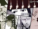 Fate/Strange Fake - Tập 1 Minh họa