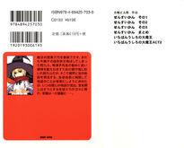 Daimaou v02 002