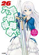 Rokujouma shinryakusha vol 26 cover